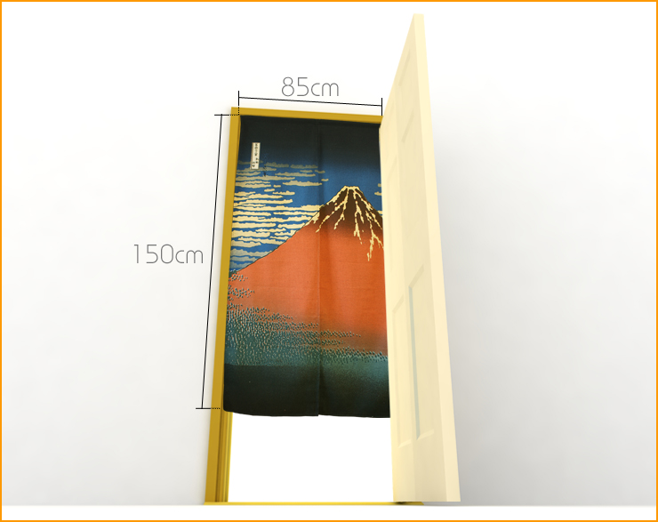 Noren door curtain
